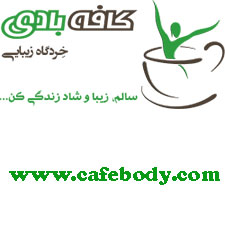 http://www.cafebody.com/